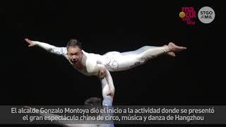 Stgo a Mil 2019 en Macul. Espectáculo de circo, danza y música de Hangzhou