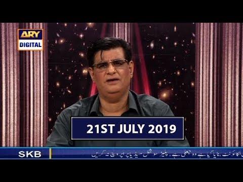 Humayun Mahbob Astrologer