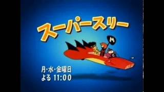 Cartoon Network Japon - Shazzan/Les Impossibles CM