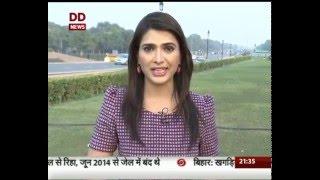 Good News India | 20th Dec