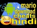 how to download Mario on android , cheats ( Hindi )