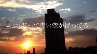 石川マリー - Cry & Try