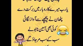 Funny jokes please subscribe this channel