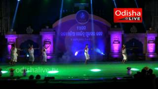 Nahin Mo Pade - Video Song - Odisha State Film Awards
