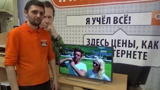 Видеообзор телевизора DOFFLER 32CH 15-T2 со специалистом от RBT.ru