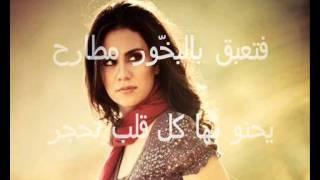 """Lina Chamamyan Sham """"par fayssal"""""""