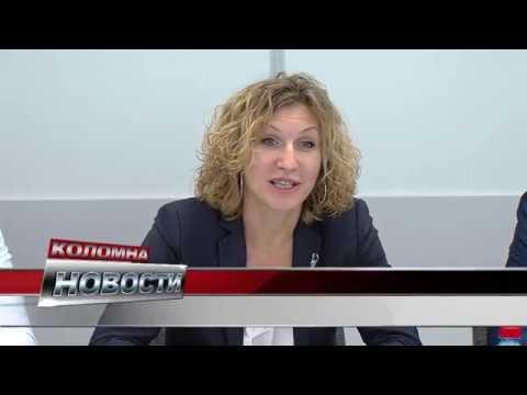 Видео. Новости Коломны 16 мая 2019