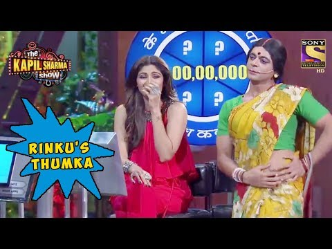 Rinku Accepts The Thumka Challenge – The Kapil Sharma Show