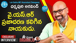 Nizamabad MP Dharmapuri Aravind Exclusive Interview || మీ iDream Nagaraju #524 | iDream News