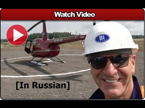 The American Innovator - Kazakhstan Day 7 Flying to Asphalt Plant [Russian]