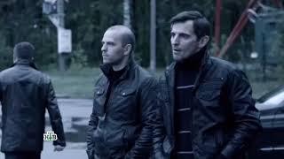 Момент из сериала: Высокие Ставки 1 сезон 1 серия ( Капитан встречает Сергея )