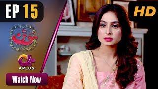 Pakistani Drama | Sotan - Episode 15 | Aplus Dramas | Aruba, Kanwal, Faraz, Shabbir Jan