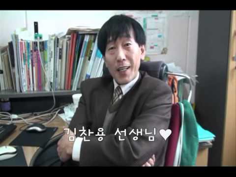 미양중학교 졸업영상.wmv