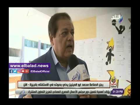 Sada El Balad: Abul Enein: Participating in constitutional