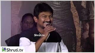 Udhayanidhi Stalin speech Kanne Kalaimaane Press Meet