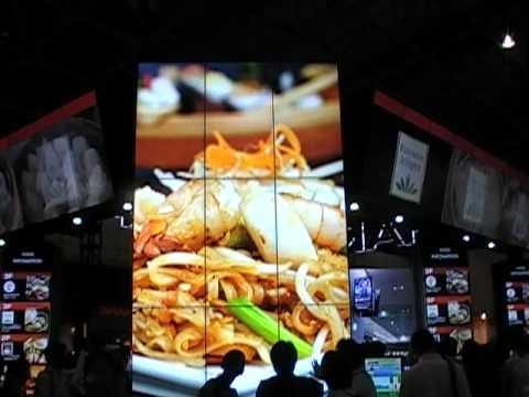 Interop, Digital Sinage Japan, Interop Media Convergence