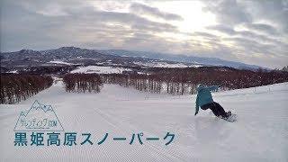 野尻湖や妙高山を眺めながらカービングを楽しむ / 黒姫高原スノーパーク [ゲレンディング]