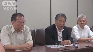 検察官役の3弁護士決まる 東電元会長ら強制起訴へ(15/08/21)