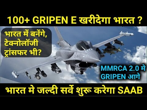 India Buy SAAB GRIPEN E In MMRCA 2.0 2019