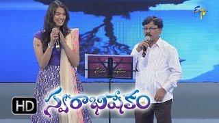 Kalaya Nijama Song - Geetha Madhuri, Krishna Performance in ETV Swarabhishekam - 1st Nov 2015