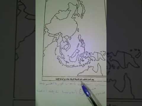 تعين دول على خريطة شرق جنوب شرق اسيا Bac 2017 Youtube