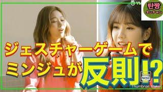 日本語訳には意訳がございます。ご了承ください。 動画内の「チョルミョン」と「タコタンタンイ」は韓国でよく食べられてる御料理です。...