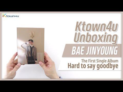 "Unboxing BAE JINYOUNG ""Hard To Say Goodbye"" 1st Single Album WANNA ONE 배진영 언박싱 Kpop Ktown4u"