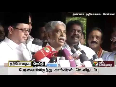 Congress leader KR Ramasamy press meet on meeting with Karunanidhi
