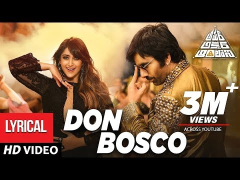 Don Bosco Full Song With Lyrics | Amar Akbar Antony Telugu Movie | Ravi Teja, Ileana D'Cruz | Thaman
