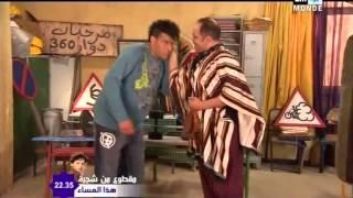 مسلسل نايضة فالدوار الحلقة 26 كاملة nayda f douar ep 26