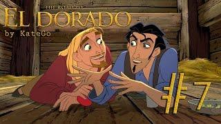 Дорога на Эльдорадо (The road to El Dorado). #7. [Ну как же без баттхёрта]