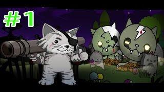 Кот с базукой часть 1 ЗОМБИ ОТРЯД КОТЯТ игра от KGSTV