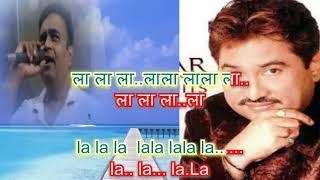 Teri chunariya dil le gayi karaoke by Rajesh Gupta