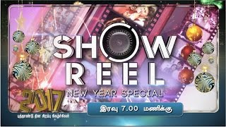 Meow Movie Team Special Showreel | New Year Special | PROMO | Puthuyugam TV