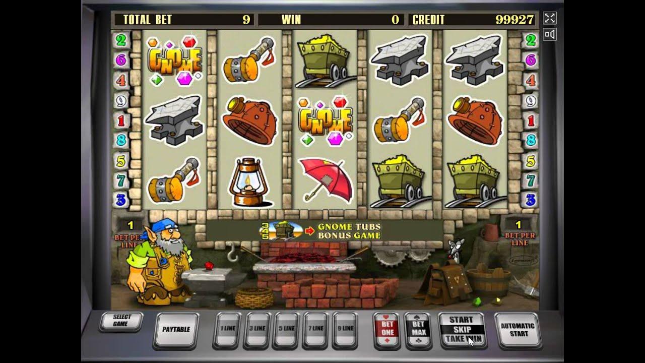 Старый игровой автомат