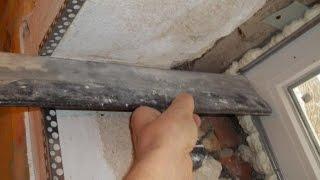 Откосы на окна своими руками(Откосы на окна своими руками вы можете сделать, используя простые направляющие и малярные уголки. Источник:..., 2012-08-12T15:13:25.000Z)