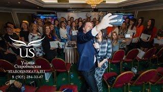 Отзывы гостей о мастер-классе Ульяны Старобинской в отеле Эмеральд