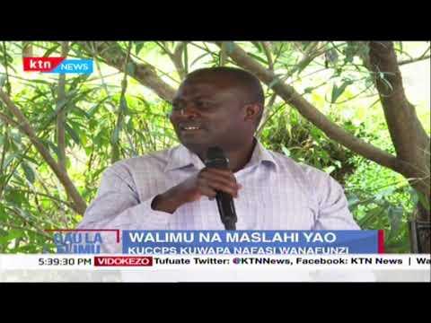 Walimu na maslahi yao: KUCCPS kuwapa nafasi wanafunzi | Dau la Elimu