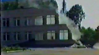Оползень в Днепропетровске на ж/м Тополь 6.06.1997 г.