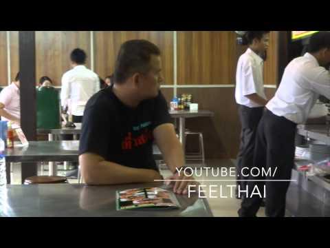 รีวิวผัดสะตออินโดนีเซีย
