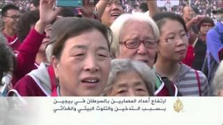 فيديو.. ارتفاع عدد الوفيات بمرض السرطان بالصين