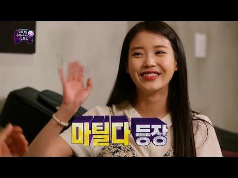【TVPP】IU – Leon & Matilda, 아이유 – G-park과 아이유는 레옹과 마틸다? @ Infinite Challenge