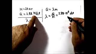 Физика. Решение задач.Теплообмен. Выполнялка 6