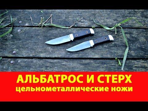 Сматреть фото ножей руский булат турист хороший охотничий нож от известных кузнецов