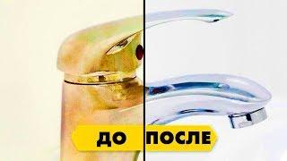 15 СУПЕР ЛАЙФХАКОВ ДЛЯ ГЕНЕРАЛЬНОЙ УБОРКИ