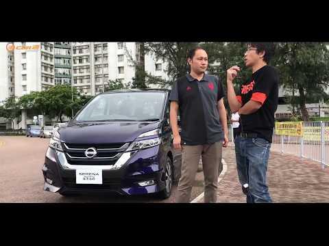 Nissan Serena Hong Kong Test drive