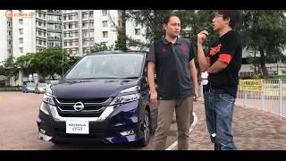 2017 Nissan Serena Hong Kong Test drive