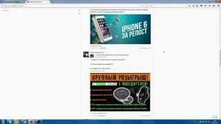 Прокат / Аренда Sony PS4 и ИГР в Ханты-Мансийске(, 2015-11-01T13:12:58.000Z)