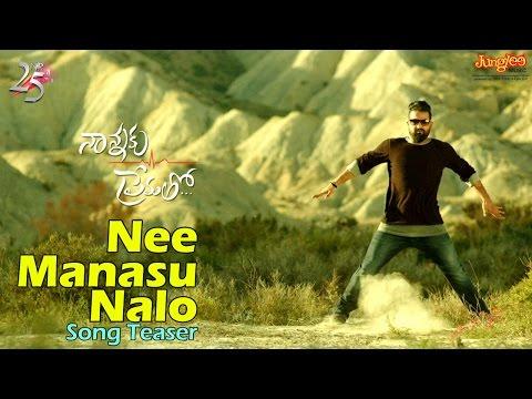 Na Manasu Neelo Song Teaser | Nannaku Prematho | Jr | DSP | Rakul Preet