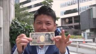 株式会社ホロスプランニング 東京オフィス所属 高橋和也@ミスターTK ht...